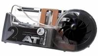 Arctic-cooling ATI-Silencer 2, 2.revize